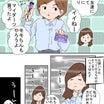 愛がなければ⑮〜挫折と経験〜