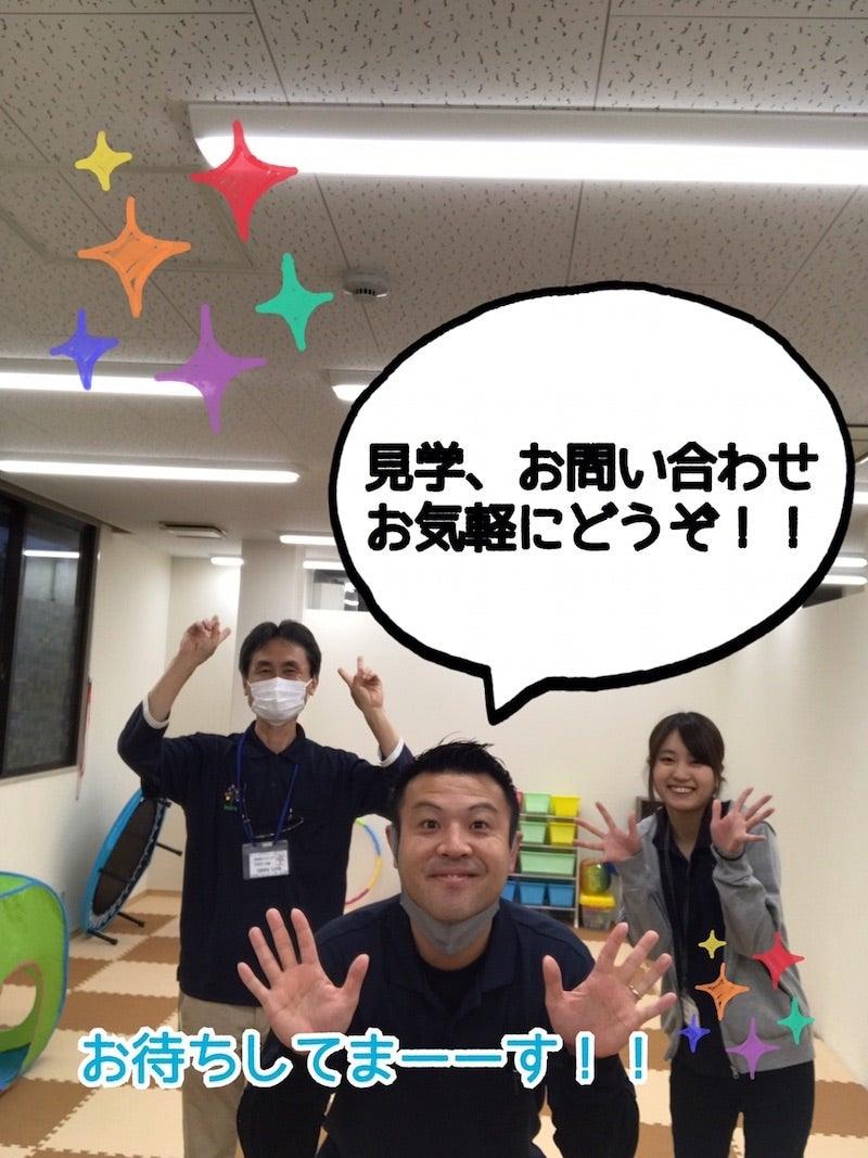 o0800106714941709124 - 6月25日  ☆toiro川崎☆