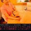 フセヤ エステティックのコロナ感染症対策についての画像