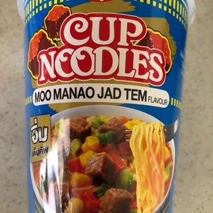 タイのカップヌードル ムーマナオ味にトライ!の画像