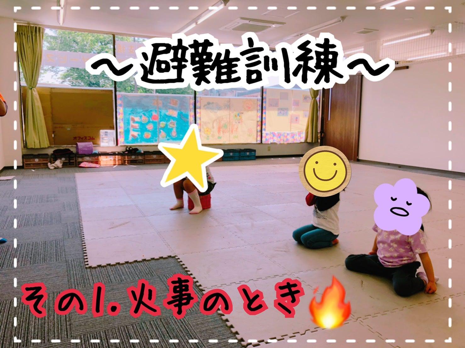 5/6 村野駅前教室です