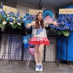画像 素敵な時間をありがとうございました!!! 宝生麻佑( ・ᴗ・ ) の記事より 3つ目