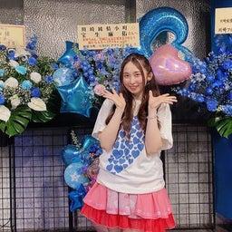 画像 素敵な時間をありがとうございました!!! 宝生麻佑( ・ᴗ・ ) の記事より 2つ目