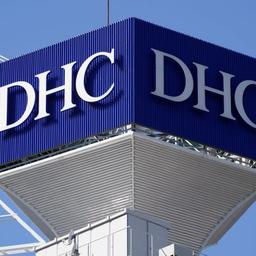 画像 ★ここまで露骨にDHCを連帯して拒否をするのは言ってることが事実だからです。 の記事より 1つ目