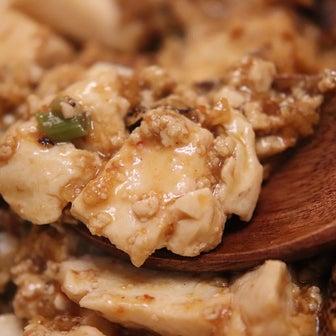 ★肉なしでも最高に美味しい麻婆豆腐