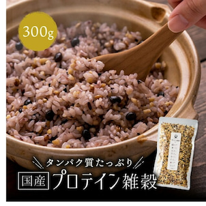 【セール666円】プロテイン雑穀セール価格になっています!の画像