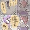 【第93話】ぼのこと女社会2【後編】