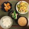 夜ご飯に煮物・和え物・炒め物を作る。の画像