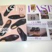 靴雑誌「LAST」の19号と20号