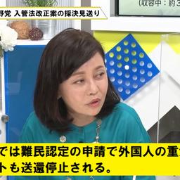 画像 不法滞在者を強制退去できない日本の法の不備。 の記事より 1つ目