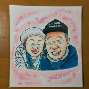 【サファイヤ婚】を迎えられた大介花子さんの似顔絵の画像