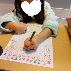 学校行き渋りの娘とやってみた♪色の魔法♡の画像