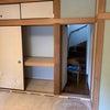 和室リフォーム完了の画像