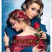 観劇『ロミオとジュリエット』A日程