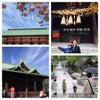 【小樽の神社のオススメ】の画像