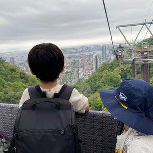 5月 hakoりとる 神戸 解散時間のご案内の画像
