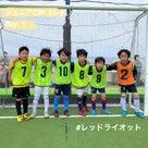 ジュニアcup【U-9】大会結果の記事より