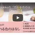 奄美黒糖焼酎特集♡「奄美」「瑠璃色の空」奄美酒類