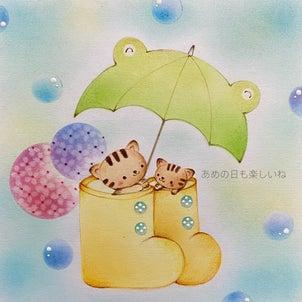 ♡雨の日も楽しいね♡の画像