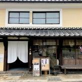 大阪から愛媛県伊予市へ移住 癒し手 中医推拿セラピーmiwa
