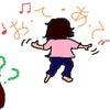 お・て・あ・て~2歳女子~の画像