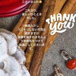 画像 thank you ✨ の記事より
