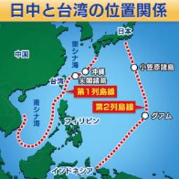 画像 ★日本の防衛力強化の話をすると日本人が反対する この国は異常 の記事より 1つ目