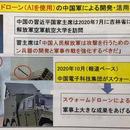 画像 ★日本の防衛力強化の話をすると日本人が反対する この国は異常 の記事より 2つ目