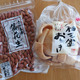smk blog 東京⇄軽井沢デュアルライフ