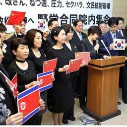 画像 ★日本の防衛力強化の話をすると日本人が反対する この国は異常 の記事より 5つ目