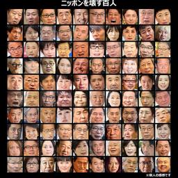 画像 ★日本の防衛力強化の話をすると日本人が反対する この国は異常 の記事より 6つ目