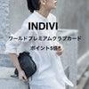 INDIVI今週の新作アイテムです‼︎の画像
