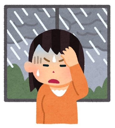 天気痛と音楽成分多め