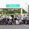 ガウラー2days #レッツサーキット #袖森フェスの画像