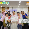 【全国放送!】NHK『明日をまもるナビ』で防災ママかきつばたが紹介されました!の画像