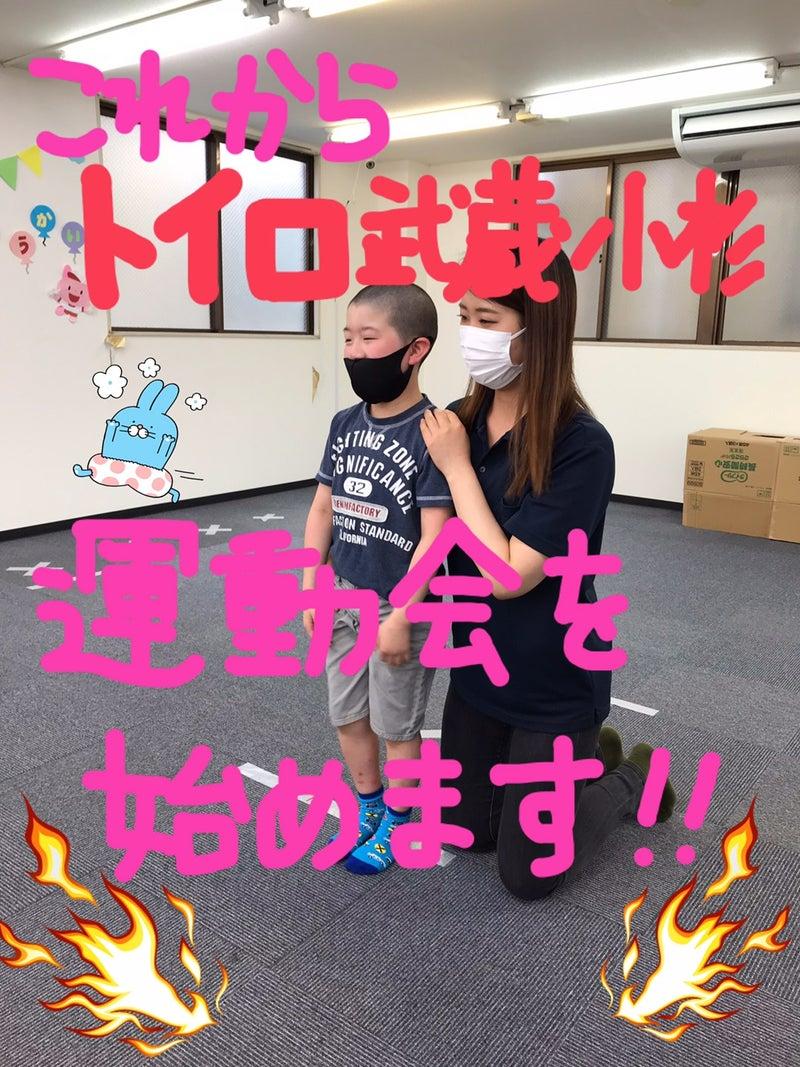 o1080144014943699299 - ⭐︎5/15(土)toiro武蔵小杉vol.50⭐︎