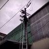 高圧機器取替工事の画像