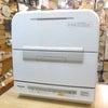 ♻️キッチン家電♻️Panasonic食器洗い乾燥機♻️AQUA 2ドア270L冷凍冷蔵庫の画像
