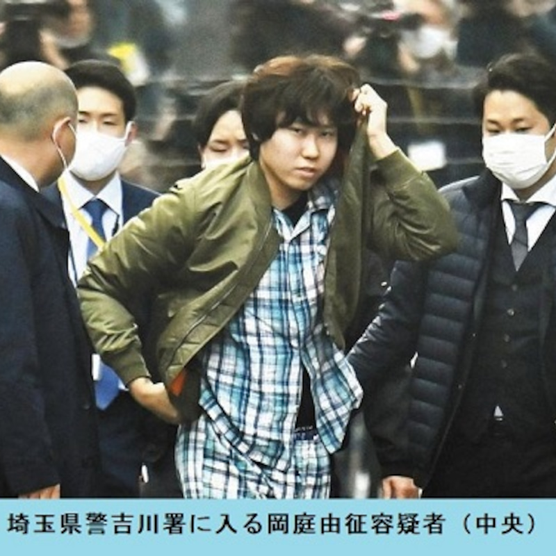 榊原 生徒 事件 犯人 顔
