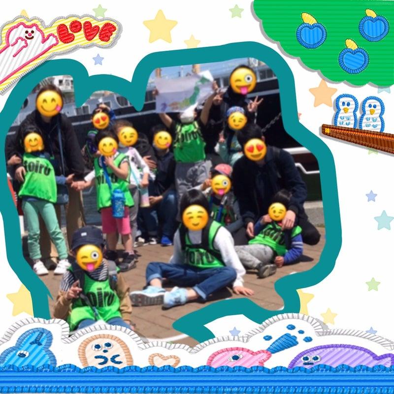 o1080108014944184224 - 5/17☆toiro日野☆