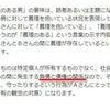 '의리 있는 사나이'를 「義理のある男」라고 번역하면 일본인은…?の画像
