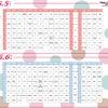 SAKAE SP-RING 2021 タイムテーブル解禁!!の画像