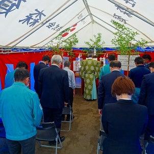 雨が降るなかでの仮称「森の家」地鎮祭が行われました!の画像