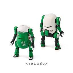 画像 『タイニーメカトロウィーゴ BOX3』 予約受付開始! の記事より 5つ目