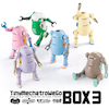 『タイニーメカトロウィーゴ BOX3』 予約受付開始!の画像