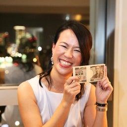 画像 ●今からできるお金持ちへの習慣! の記事より 8つ目