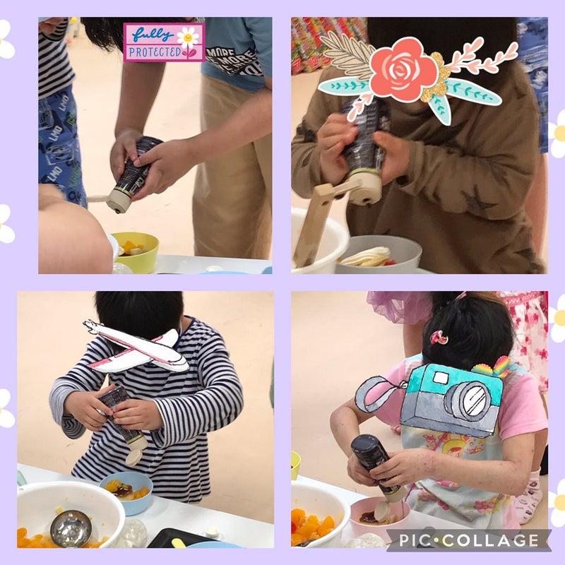 o1080108014945136114 - 5月17日(月) ☆toiro蒔田☆
