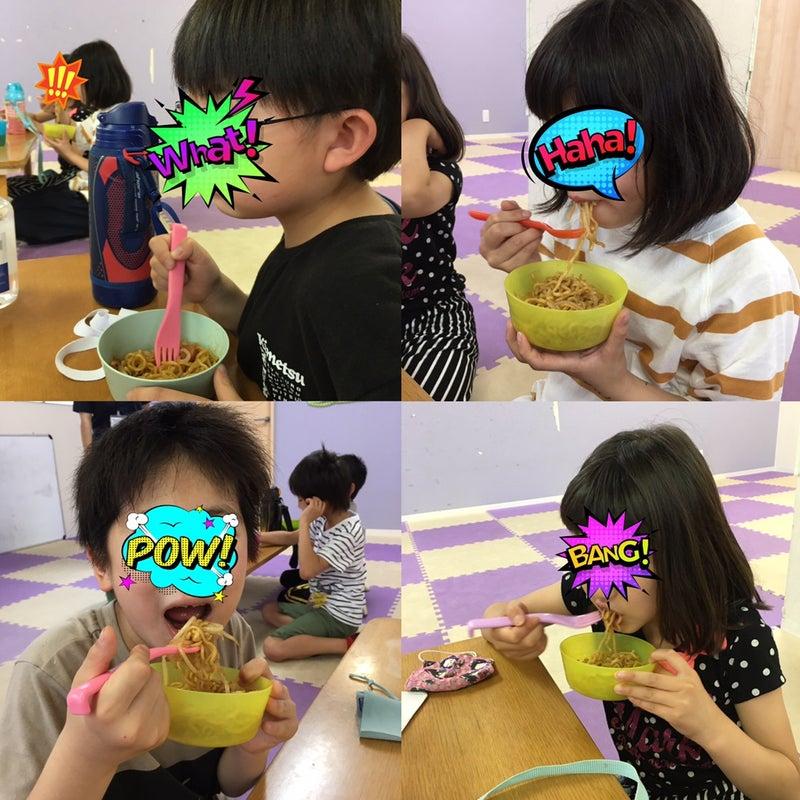 o1080108014945156444 - 5月18日(火)♪toiro戸塚♪