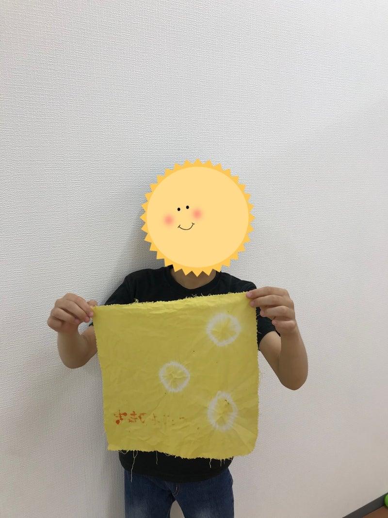 o1080144014945180046 - ♡5月18日(火) toiro藤沢 ♡