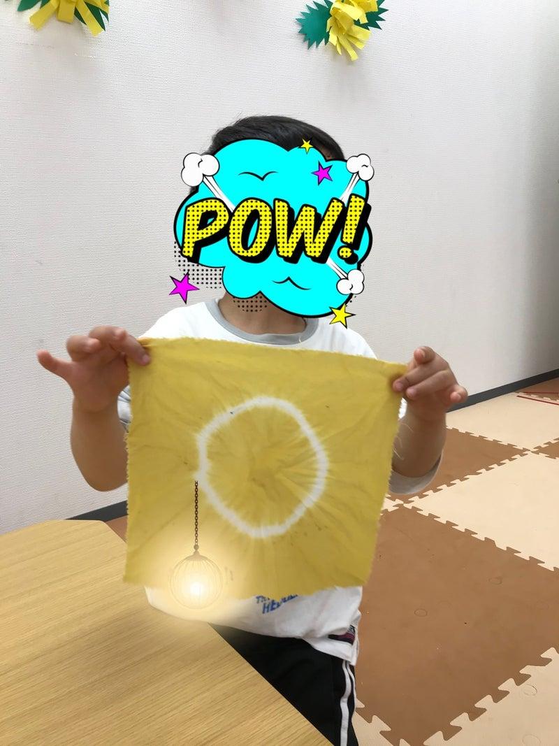 o1080144014945179959 - ♡5月18日(火) toiro藤沢 ♡